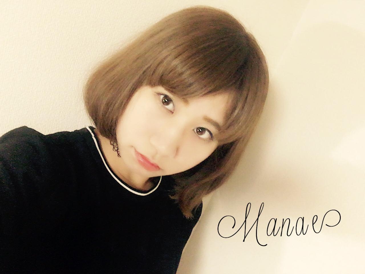 MANAE