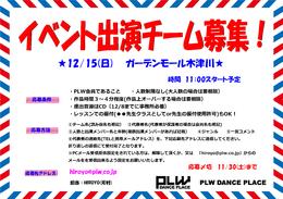 木津川2019イベント.jpgのサムネイル画像のサムネイル画像のサムネイル画像